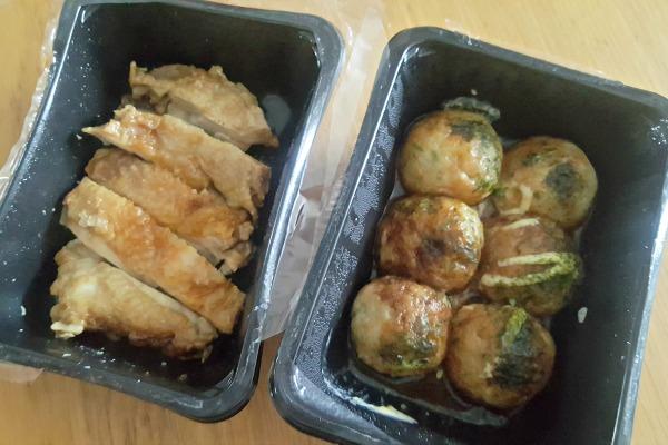 ekagen japanese food brighton january 2017