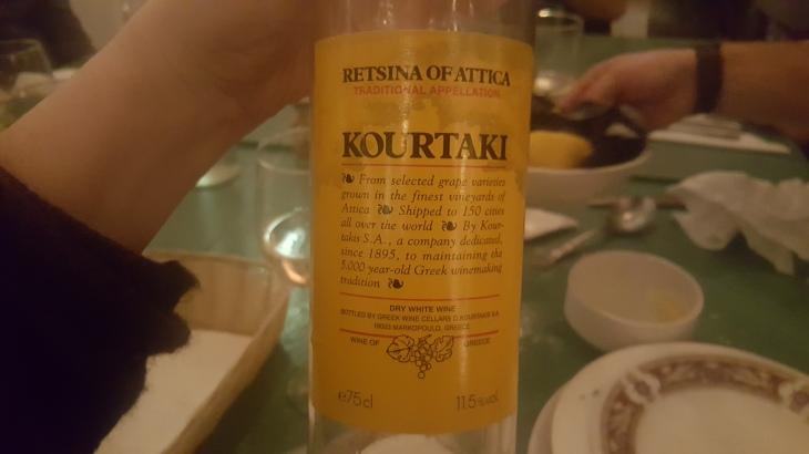 greek wine at estia brighton
